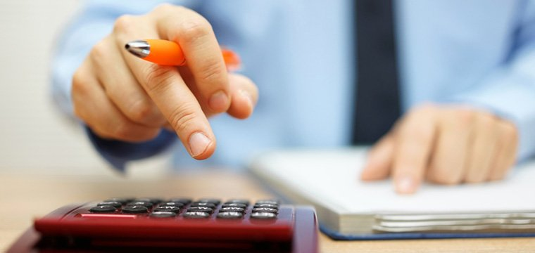 Bases de cotización y Salario mínimo para 2017